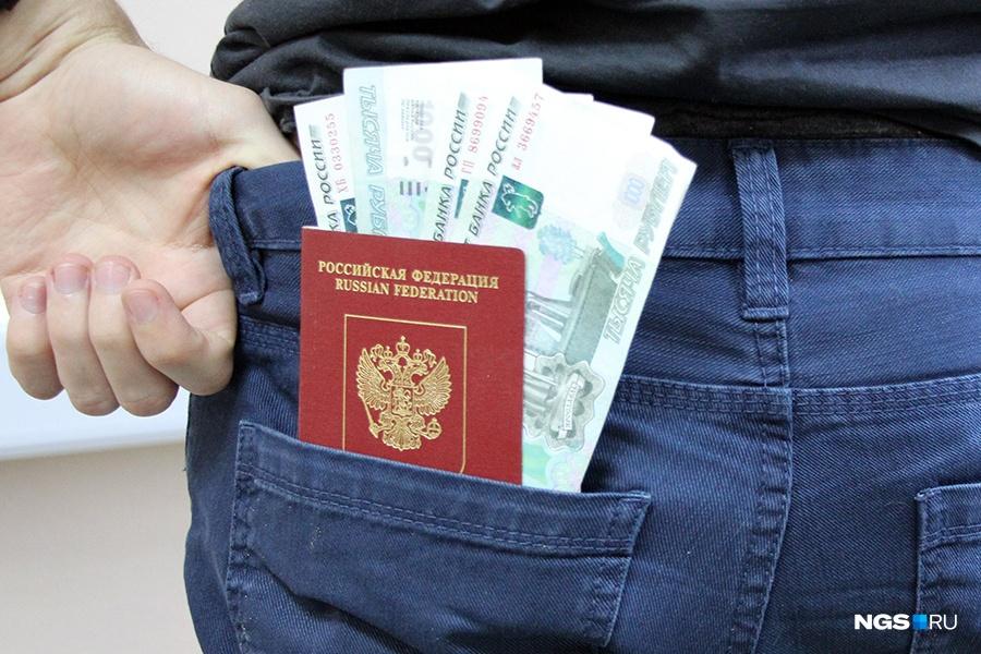 Ради чужой свадьбы жительница Киселевска отдала практически 100 тыс. руб.