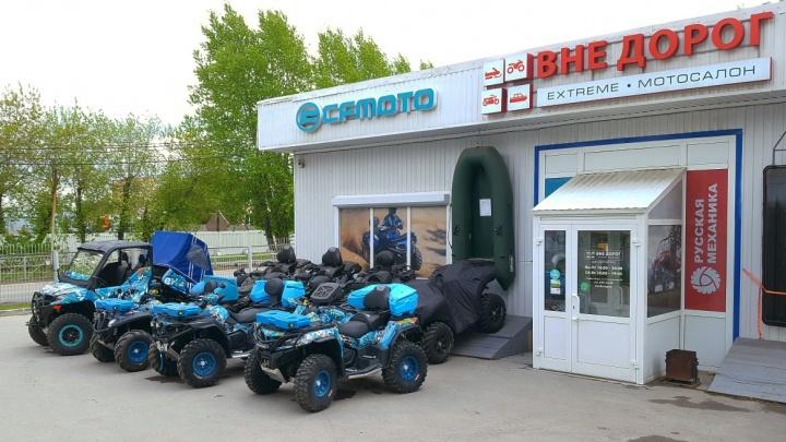 Команда экстремалов встретится с новосибирцами, перед тем как отправиться по Сибири на квадроциклах