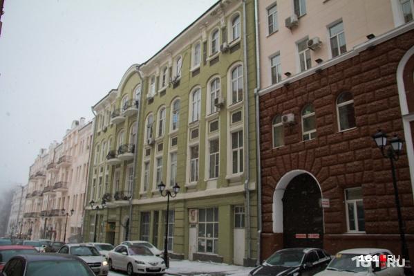 В общей сложности жителям дома вернули 257 тысяч 477 рублей