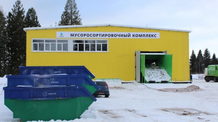 У жителей Ярославской области мусор начнут обрабатывать ультрафиолетом