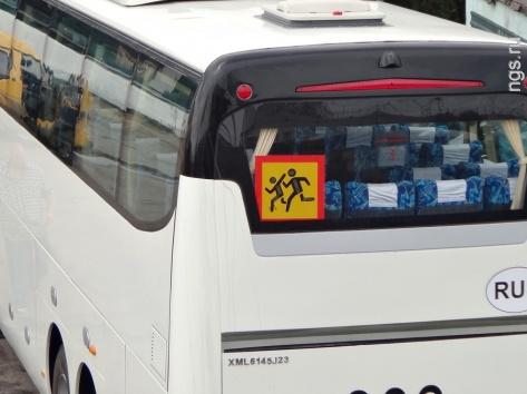Омского перевозчика возмутил штраф из-за пьяного водителя автобуса с детьми