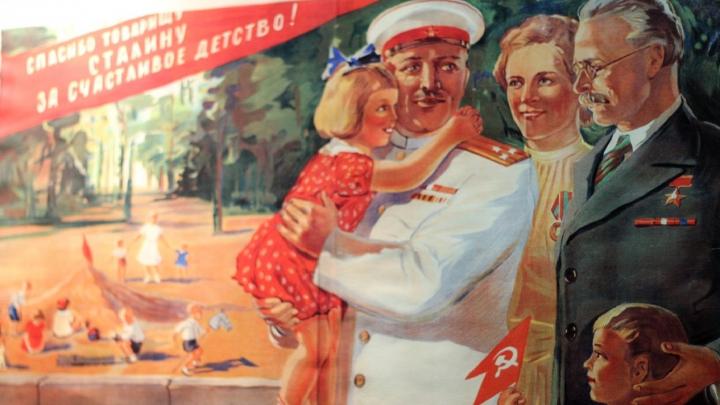 «Многие голосовали против»: Сталинград 58 лет назад переименовали в Волгоград — хроника событий