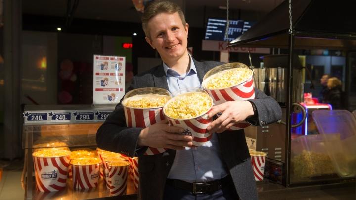 «Без попкорна билет подорожает в два раза»: директор «Премьер Зала» — о том, как выживают кинотеатры