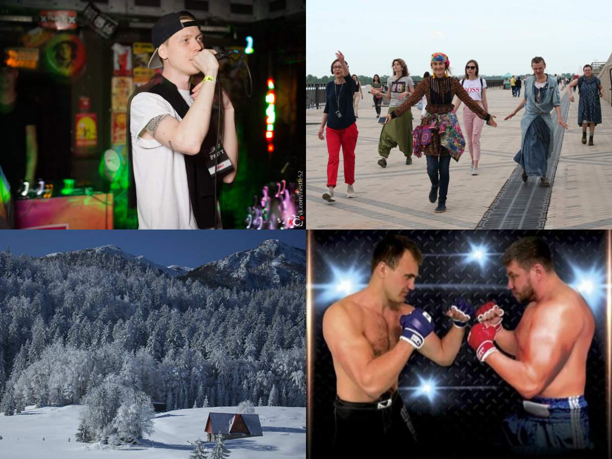 Пять вечеров: Полина Гагарина, Святослав Ещенко и добровольческий фестиваль