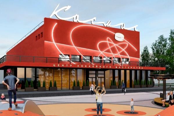 Зданию вернут красный фасад, который украсит огромная шайба