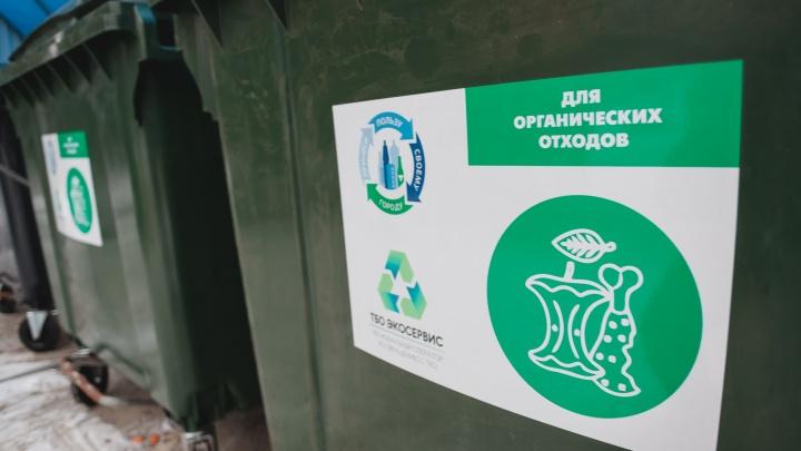 Представители власти и бизнеса обсудили перспективы системы раздельного сбора отходов в области