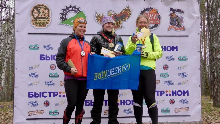 С бега на велосипед и обратно: 100 новосибирцев приняли участие в дуатлоне