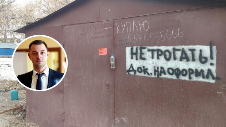 Глава Октябрьского района намекнул на криминальную причину сноса гаражей на Митирева