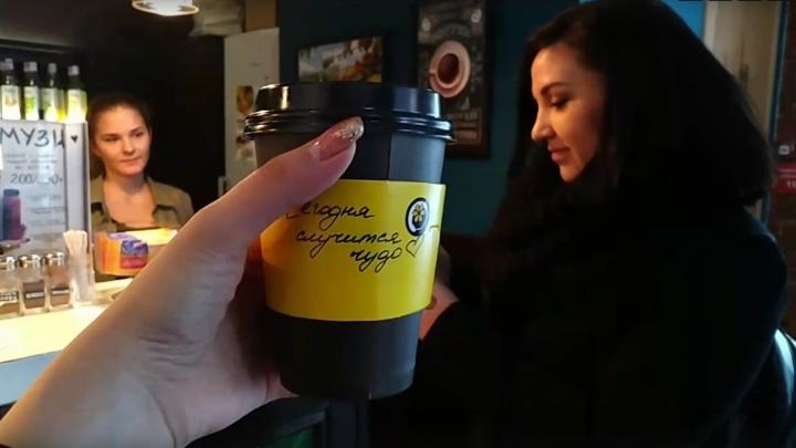 По дороге в офис: пробуем напитки навынос в кофейнях Самары