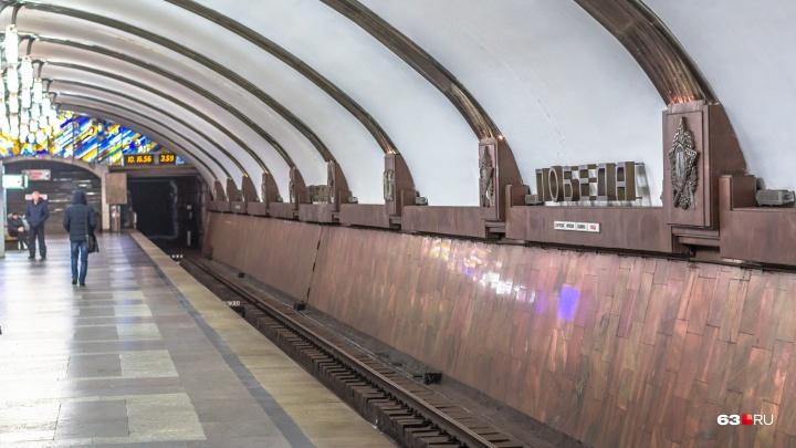 На станции метро «Победа»ликвидируют течь