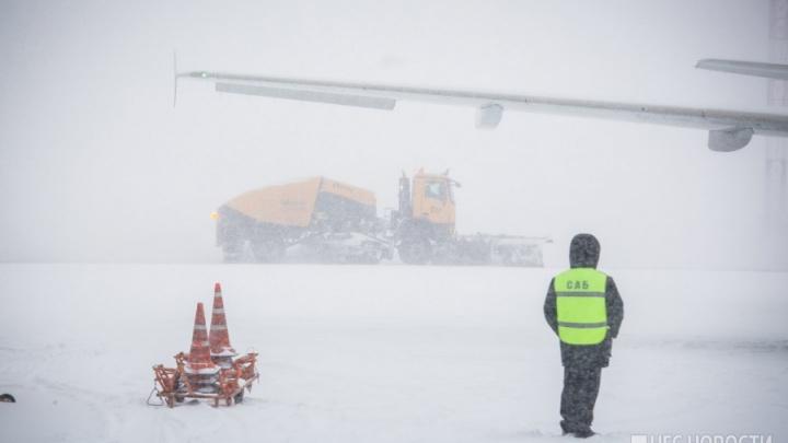Из-за непогоды в Москве самолёты опаздывают в Новосибирск