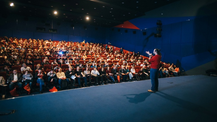 В Екатеринбурге пройдёт бизнес-конференция для руководителей