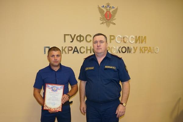 Мужчина выдал беглого заключенного и получил 30 тысяч рублей