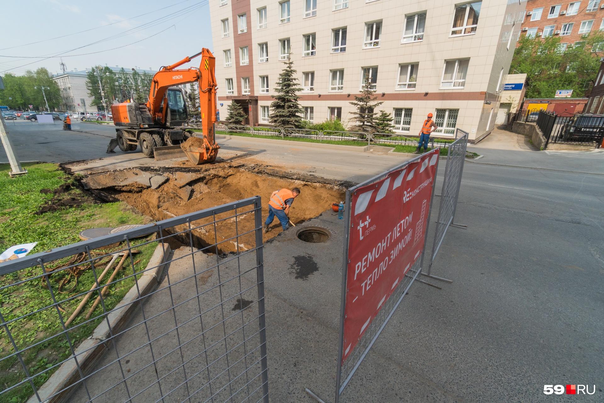 На Луначарского уже начались раскопки