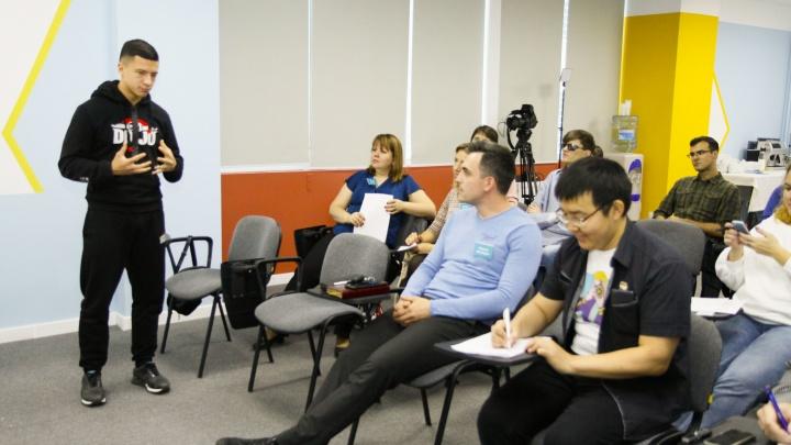В ТюмГУ продолжили прием заявок на именную стипендию для студентов