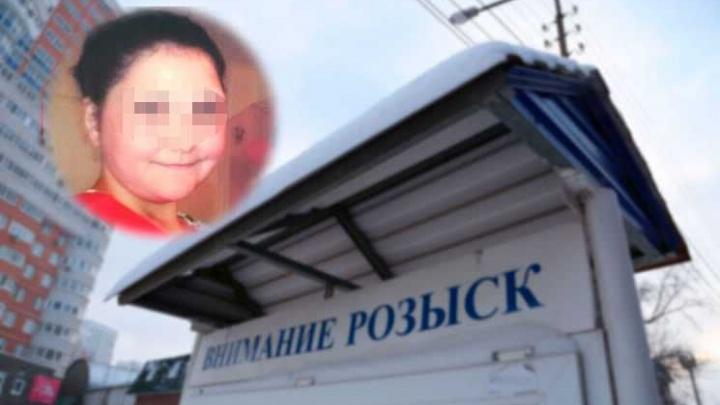 В Башкирии пропала 14-летняя школьница