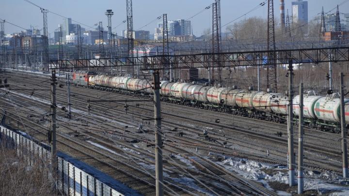 На станции Екатеринбург-Сортировочный протекла цистерна с кислотой