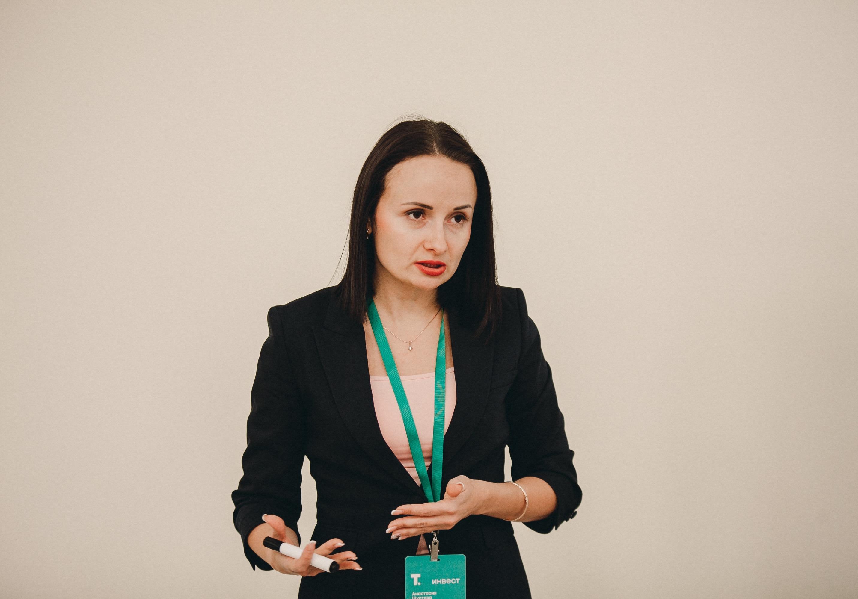 Руководитель             направления по работе с инвесторами «Талан»,             сертифицированный эксперт финансового рынка Анастасия             Шустова