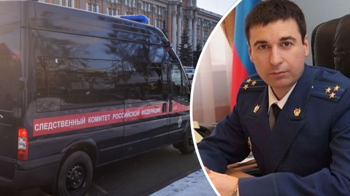 У заместителя прокурора Свердловской области Дмитрия Чуличкова при обыске нашли крупную сумму денег