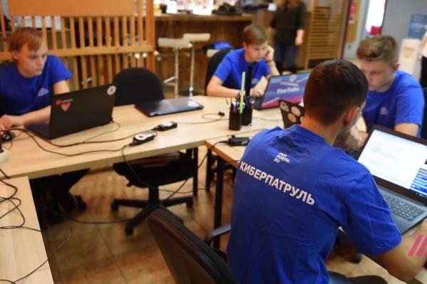 Телеканал «Дождь» снял в Тюмени репортаж про местных кибердружинников. Кто же знал, к чему это могло привести