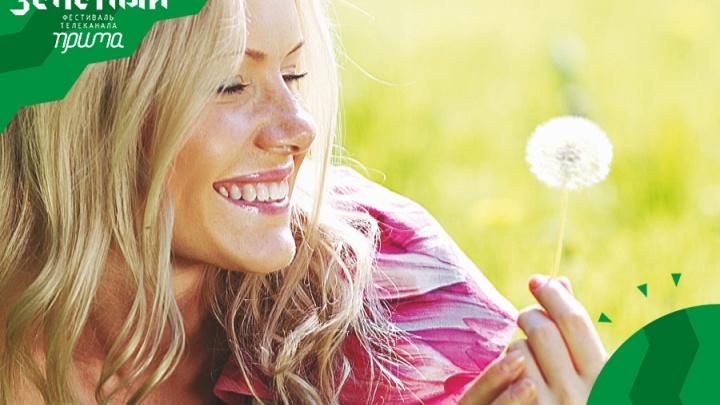 «МегаФон» поможет красноярцам сделать тысячи идеальных селфи на «Зелёном»