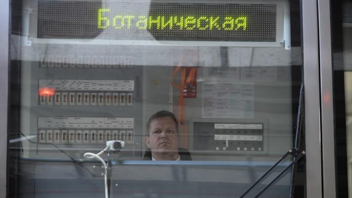 Проезд в метро Екатеринбурга подорожает на четыре рубля до 1 июня