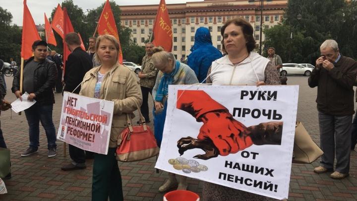 Противники пенсионной реформы соберутся около памятника Ленину посреди рабочей недели