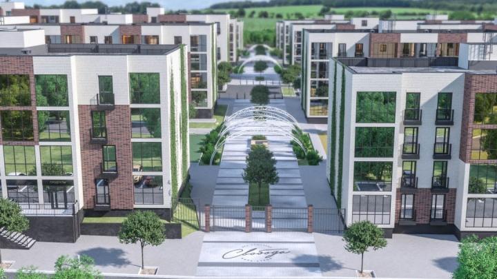 Около биатлонного комплекса строят новый квартал: ландшафтный дизайн, геометрия, баварский стиль