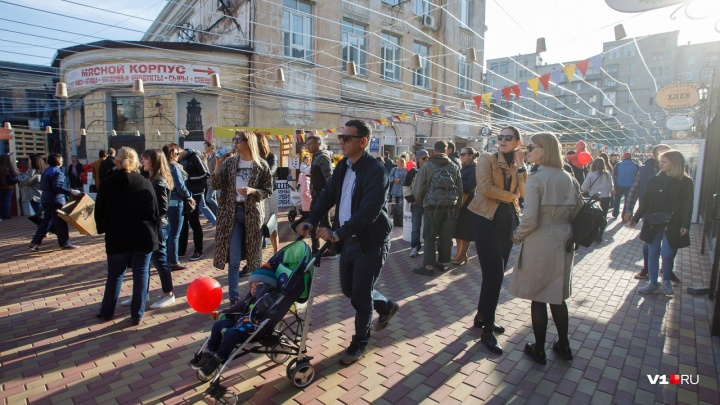 Рок, еда и фейерверки: волгоградцев приглашают на молодёжный фестиваль