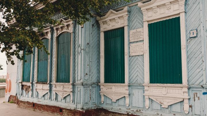 «Заброшенное строение под снос»: в Тюмени участок с памятником архитектуры выставили на продажу