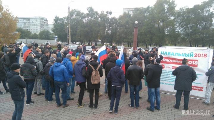 Чиновники отказалась согласовывать митинг Навального из-за приближающейся зимы