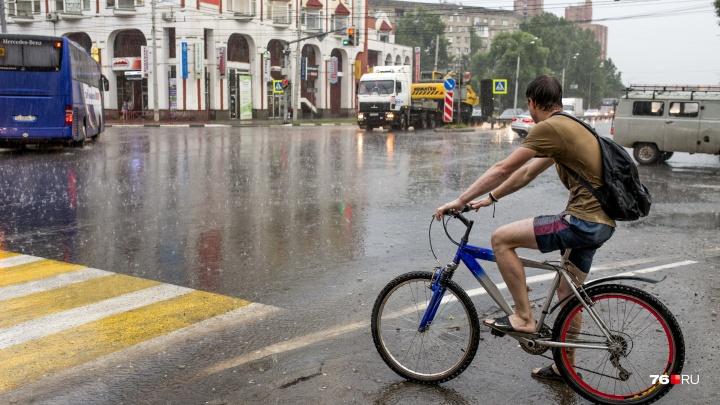 «Ливни, грозы и похолодание»: когда в Ярославле погода резко станет хуже