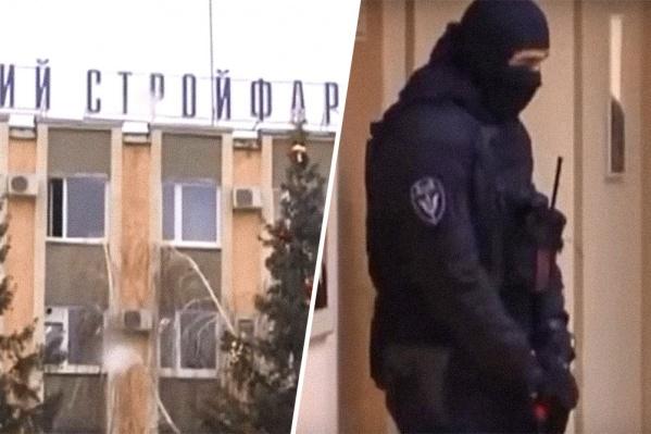 Сотрудники УФСБ изъяли финансовые документы предприятия