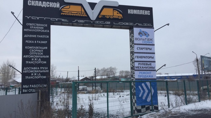 В Екатеринбурге и Первоуральске открылись новые сервисные центры
