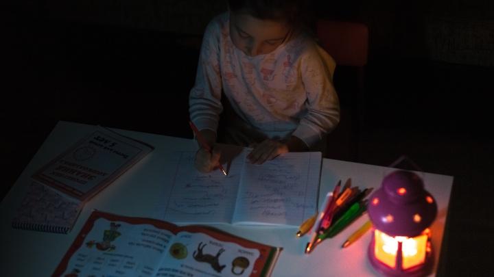 Стало известно, на сколько вырастут тарифы на электроэнергию в Самарской области с июля