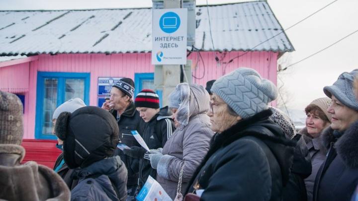 «Ростелеком» расширил территорию беспроводного интернет-доступа в Красноярском крае