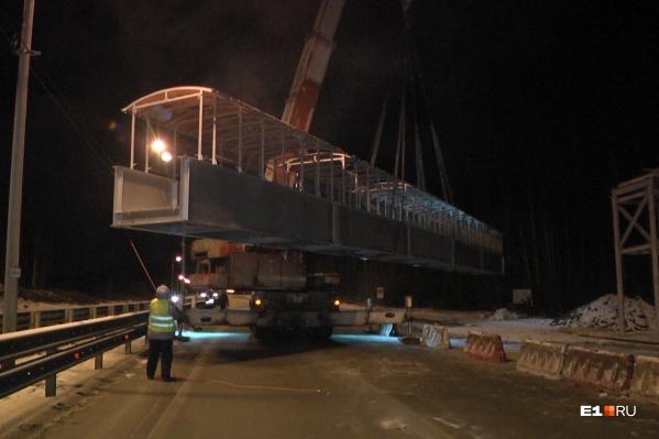 Мост установили быстро