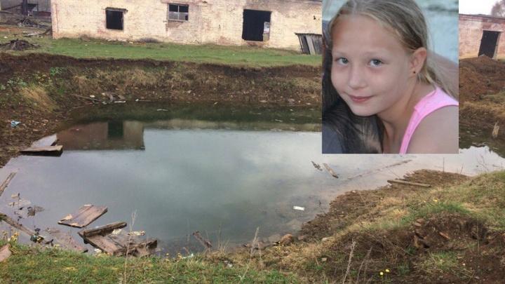 Онлайн-трансляция: хроника поисков 9-летней Яны Перчаткиной (завершена)