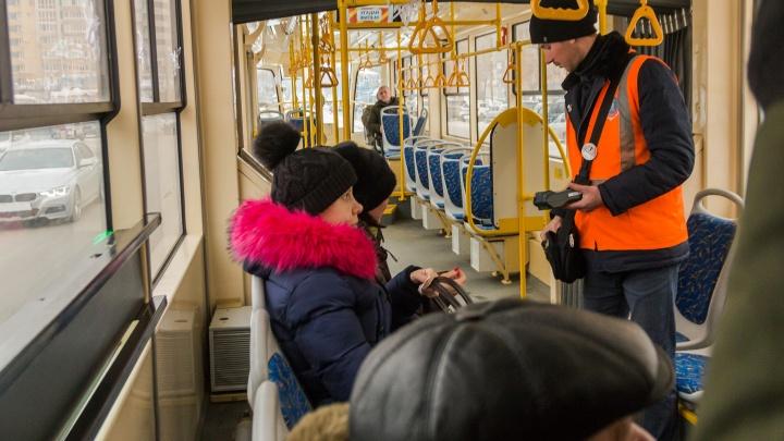 Дептранс не будет снижать стоимость проезда в общественном транспорте Самары