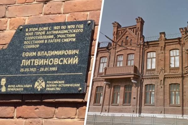 Ветеран ВОВ жил в доме №44 на улице Куйбышева