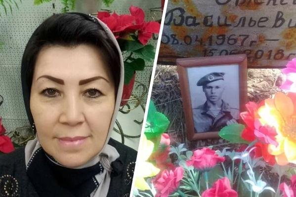 Александр — ветеран Афганистана, Любовь — мигрантка из Киргизии. Теперь, после смерти мужа, она не может доказать, что их брак был настоящим