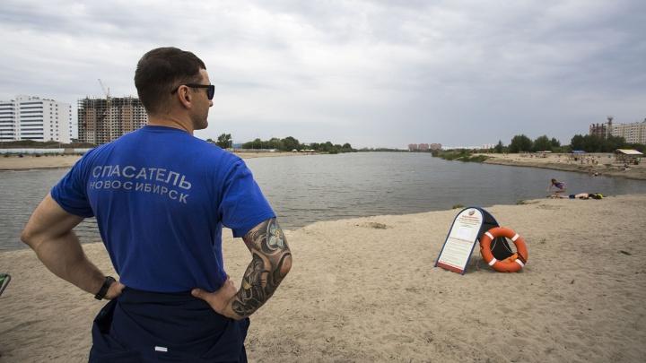 Работа мечты: спасатели ищут новосибирцев, которые будут сидеть на пляже за 15 тысяч рублей