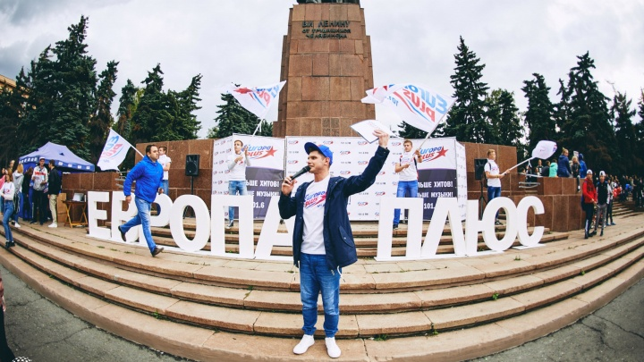 День города с «Европой Плюс» — 2018: кто поздравит Челябинск в этом году