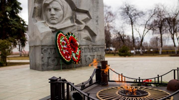 Гори-гори ясно: сколько стоит Вечный огонь в Ярославле