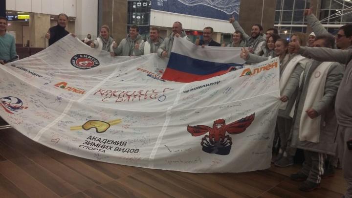 Красноярские спортсмены улетели на Олимпиаду в Южную Корею