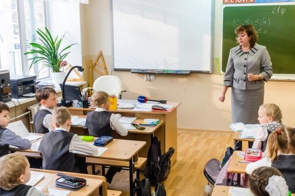 В этом году в школы придут 16 400 первоклассников