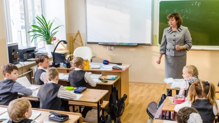 1 февраля в Перми начнется зачисление детей в первые классы. Что нужно знать родителям