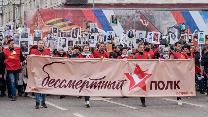 Нельзя с большими сумками, животными и алкоголем: в Перми рассказали, кого не пустят на парад Победы