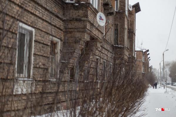 «Немецкий квартал» до сих пор является достопримечательностью Челябинска