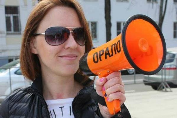 После обысков Елену Лекиашвили друзья искали несколько часов